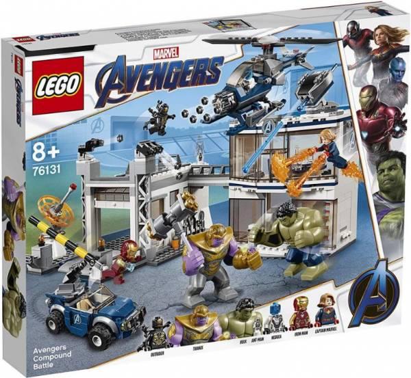 Avengers Compound Battle Lego (76131)