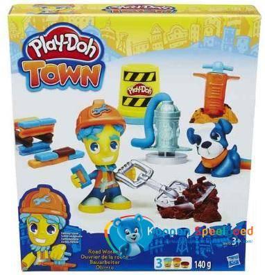Play-Doh Town figuur met diertje